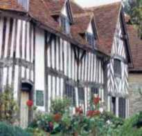Best Travel Guides - Not Mary Ardens House
